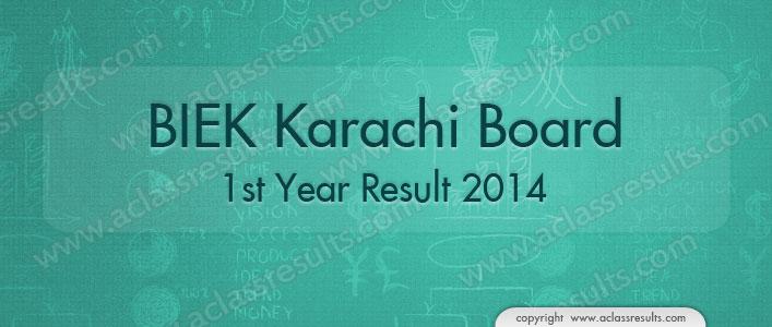 Karachi Board First Year Result 2017