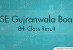 8th Class Result 2016 Gujranwala Board