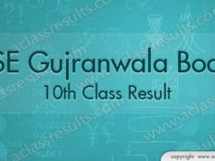 Gujranwala Board 10th Result 2018