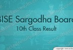 Matric Result 2017 Sargodha Board