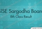 8th Calss Result 2016 Sargodha Board