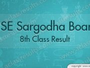 Sargodha Board 8th Calss Result 2018