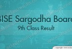 Sargodha 9th Class Result 2016