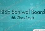 5th Class Result 2016 Sahiwal Board