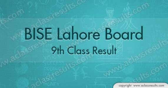 Lahore Board 9th Class Result 2016