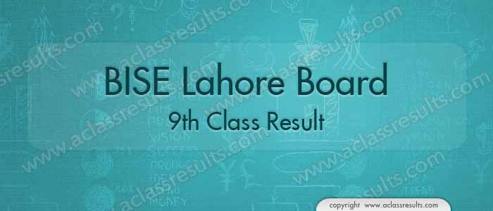 Lahore 9th Class Result 2018