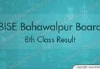 Bahawalpur Board 8th Class Result 2017