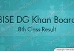 DG Khan 8th Class Result 2017