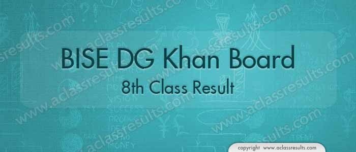 DG Khan 8th Class Result 2019