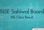 Sahiwal 8th Class Result 2018