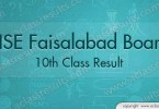 Faisalabad Matric Result 2017