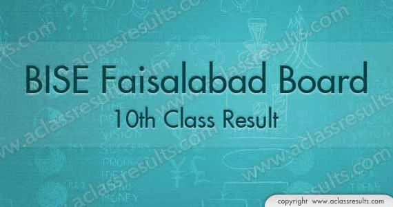 Faisalabad 10th Class Result 2017