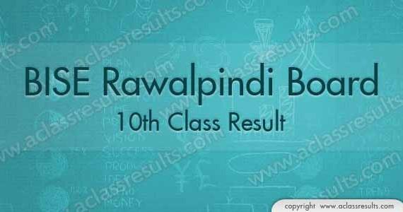 Rawalpindi 10th Class Result 2017