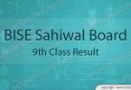 Sahiwal Board 9th class result 2018