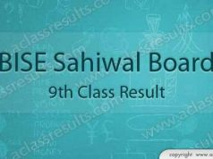 Sahiwal Board 9th class result 2018
