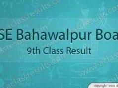 Bahawalpur board 9th class result 2018