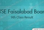 BISE faisalabad board 9th class result 2017