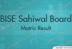 BISE Sahiwal Board Matric Result 2017
